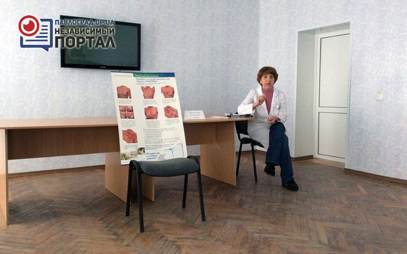 врач зоя постолатий