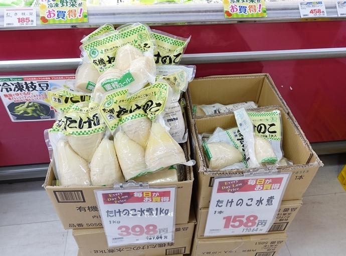 24 上野酒、業務超市 業務商店 スーパー  東京自由行 東京購物 日本自由行