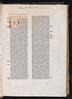 Petrus Lombardus: Glossa in Epistolas Pauli: Ownership inscription