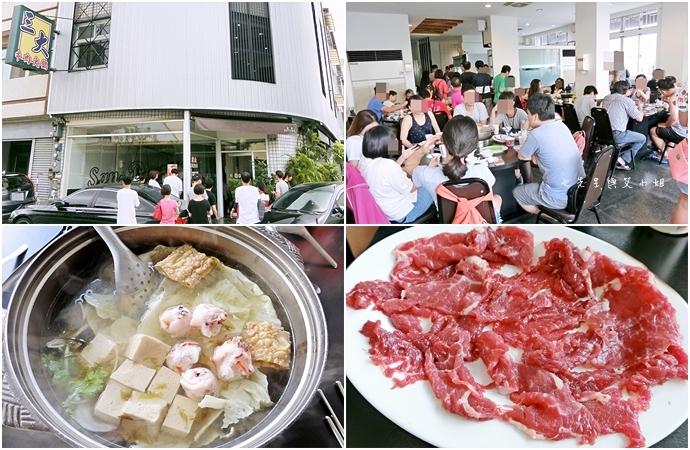 0 三大牛肉火鍋 台南溫體牛肉鍋 台南美食 台南旅遊 食尚玩家台南