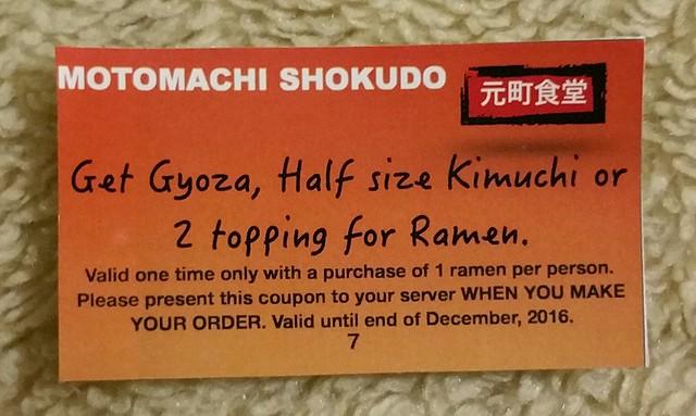 2016-Nov-25 - Motomachi Shokudo - coupon I got after dinner