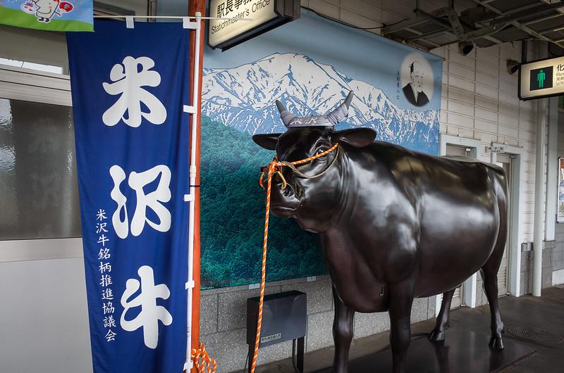 yonezawa ox