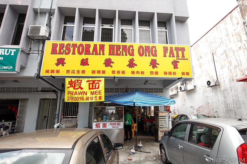Restoran Heng Ong Fatt Taman Ehsan Kepong