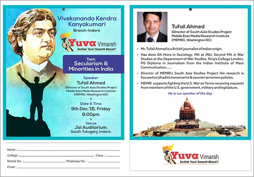 Secularism and Minorities in India : Yuva Vimarsh at Indore