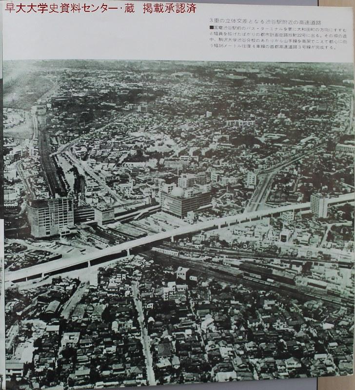 伸びゆく首都高速道路 (23)
