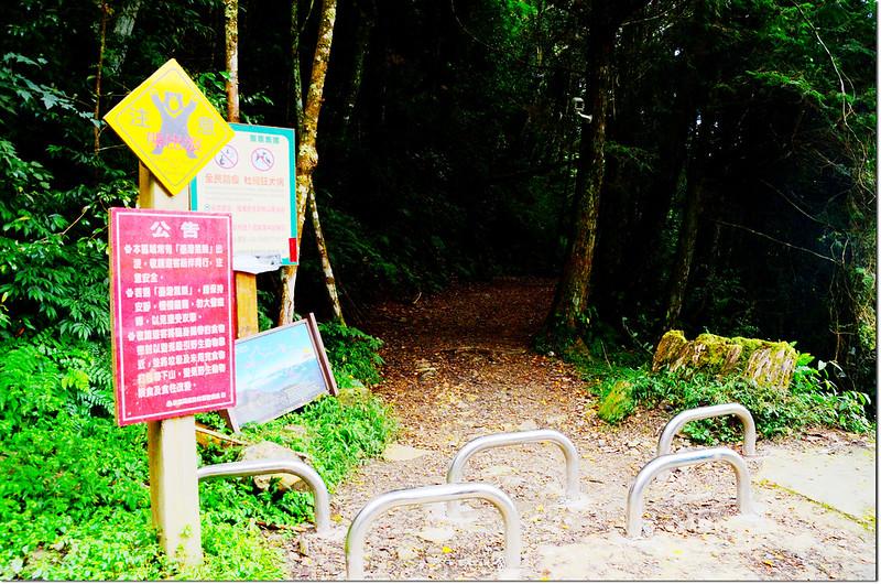 橫嶺山生態步道入口