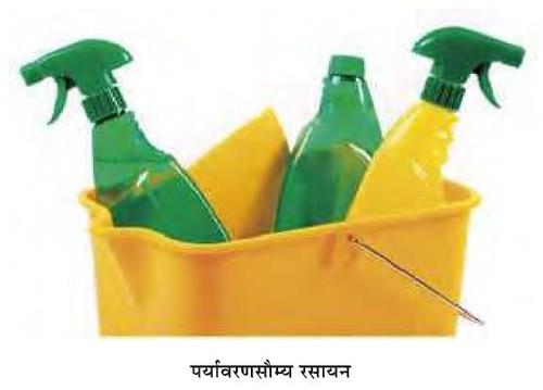 पर्यावरणसौम्य रसायन के रूप में हरित रसायन