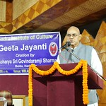 Acharya Govindramji Sharma speaks on Geeta Jayanti