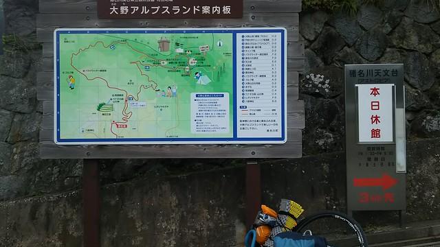 campride 201610 01