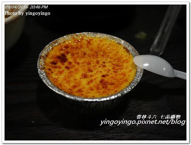 DSC05319 | 相片擁有者 YINGO2008