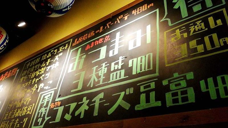 toomilog-okinawa_komanechi_005