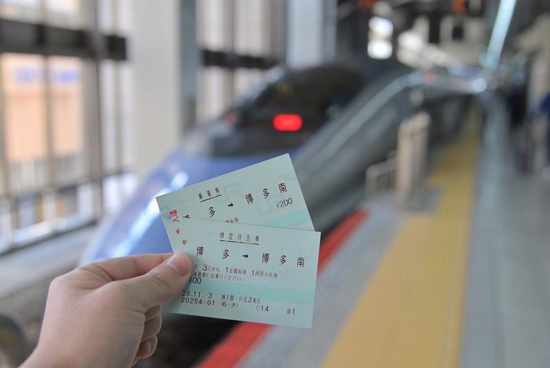魅力発信!茨城空港発ブロガー旅行体験記2016
