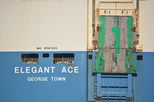 Elegant Ace stern and ramp