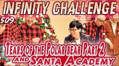 Infinity Challenge Ep.509