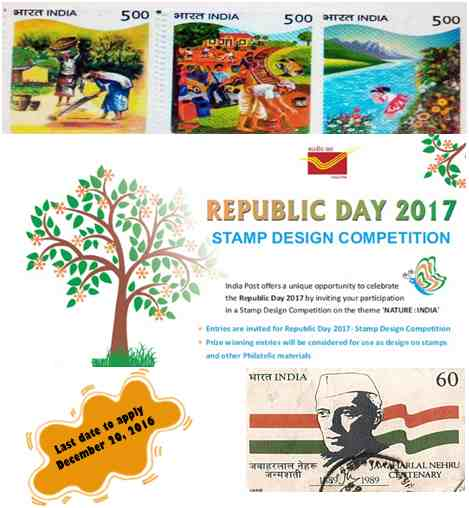 Republic Day 2017 Stamp Design Competition