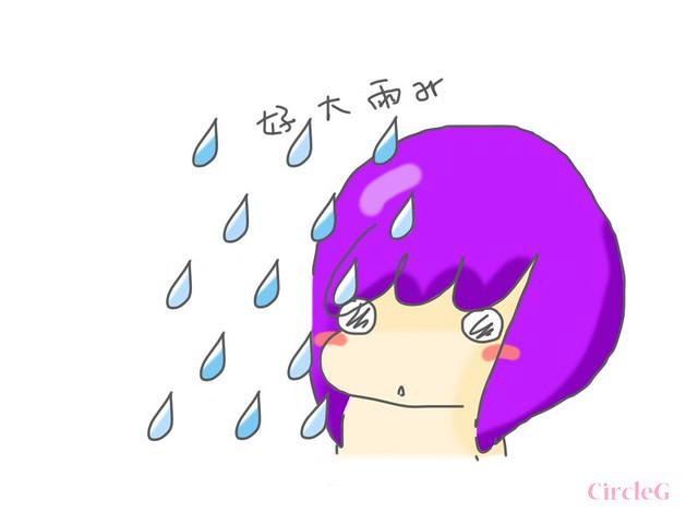 21092016 CIRCLEG 腦點系列 行多一步成個景唔同晒 頭頂下下之瀑布雨 大雨無雨 (1)