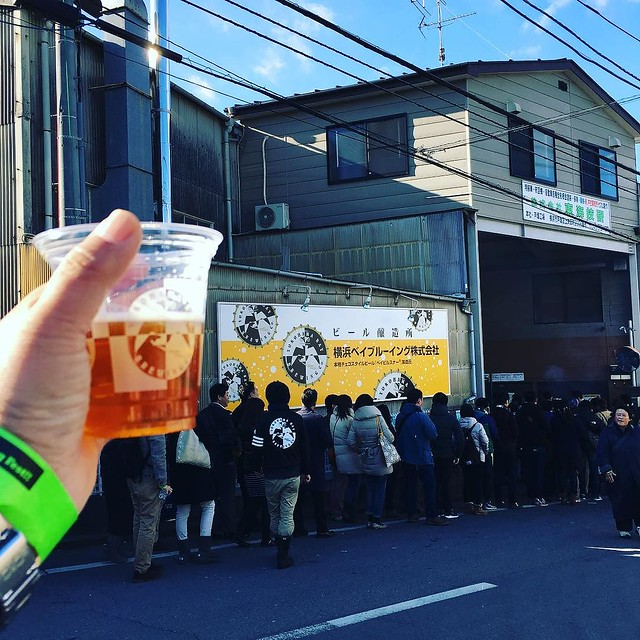 横浜と鎌倉の狭間にして、世界の中心・戸塚で、乾杯の声をあげる。喉を高々と鳴らし、杯を空にせよ! #寒さなんて関係ない