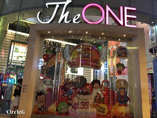 CIRCLEG 香港 尖沙咀 THE ONE TSIMSHATSUI 2016聖誕 小雲同小吉  遊記 聖誕 2016  (1)