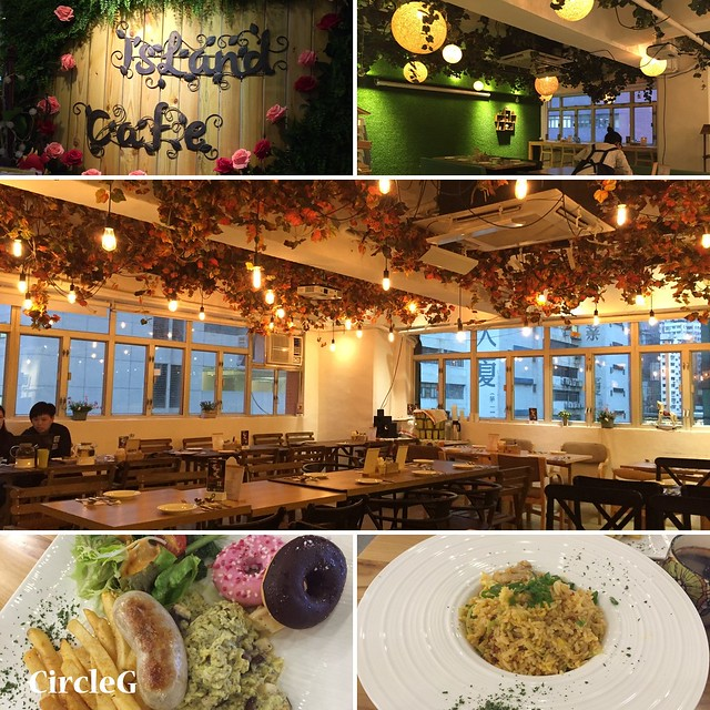 CIRCLEG 香港 觀塘 KWUN TONG 駱駝漆一期 ISLAND CAFE 2016聖誕 遊記 聖誕 2016