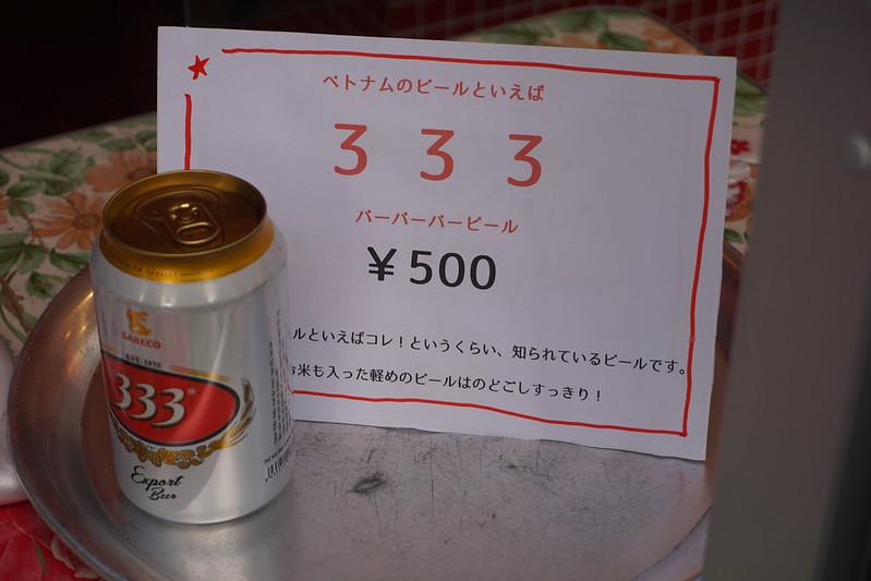 江古田ヘム(江古田)