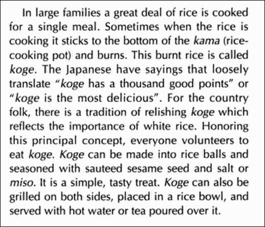 Koge_Japan