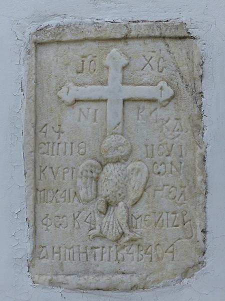 plaque église Plaka