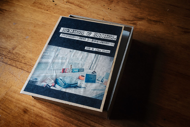 "【Photo Book】""Reminders of Suicides"""