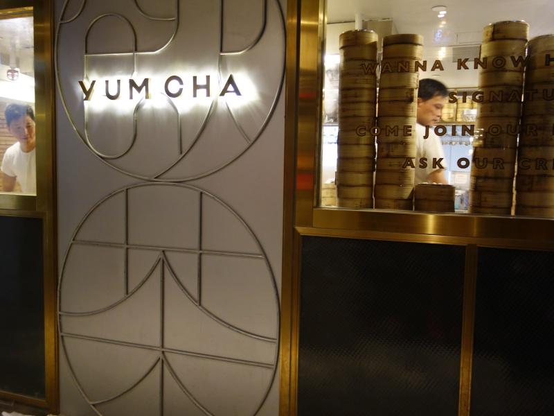 Yum Cha Tsim Sha Tsui