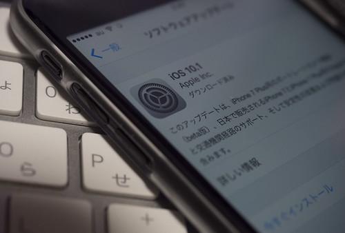iPhone 7 でSuica と オートチャージ