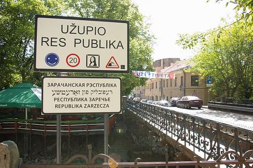 Ужупис - район художников, творцов