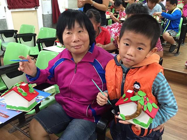 1050830祖父母節暨新生迎新入學活動