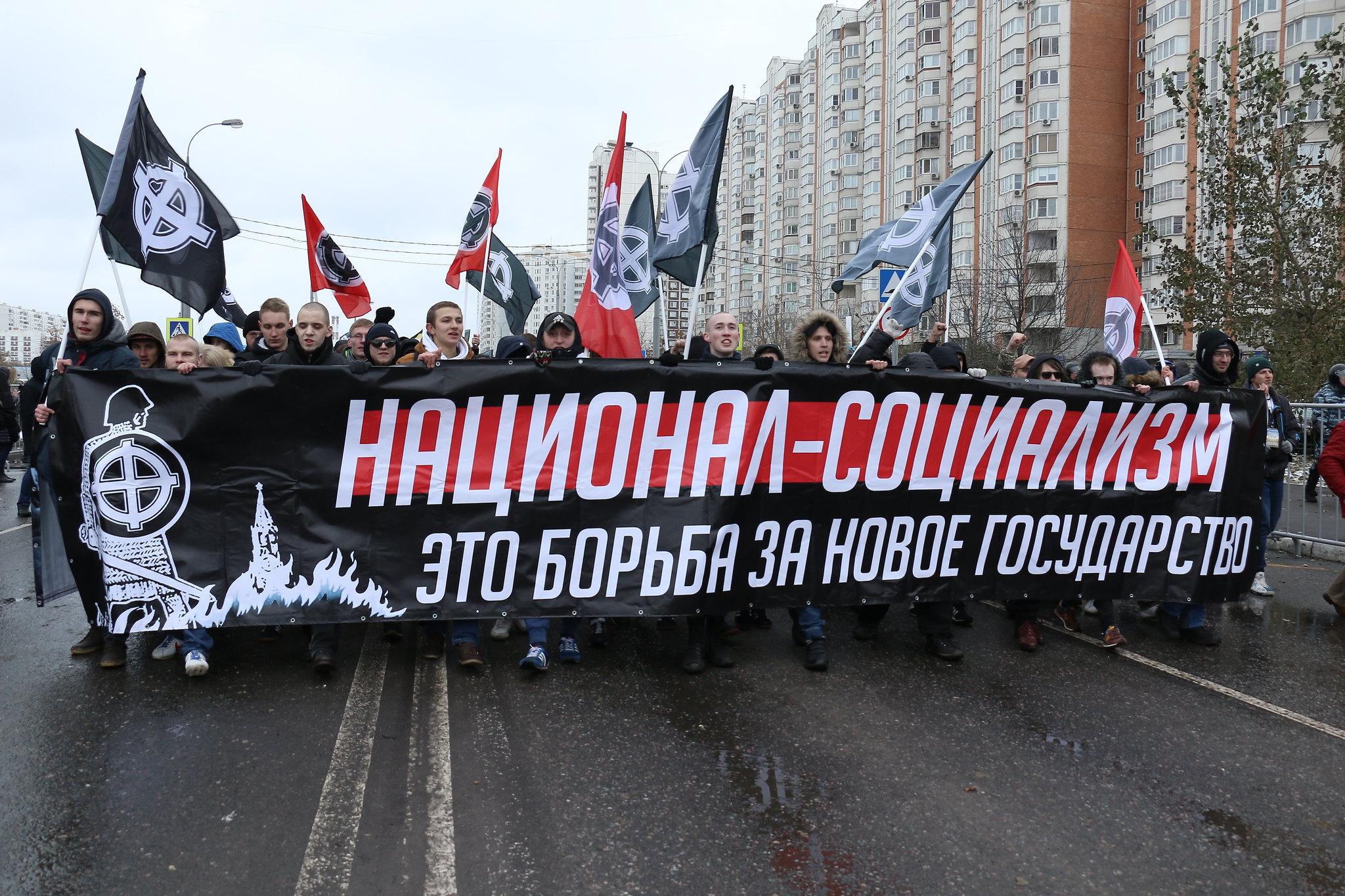 """""""Русский марш"""" в Люблино - часть I"""