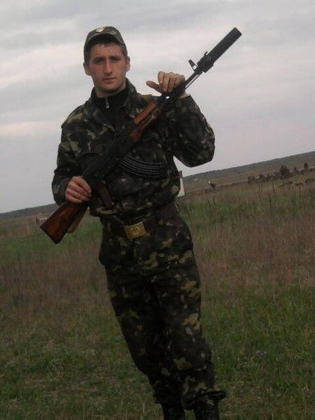 Леонід Озеранчук