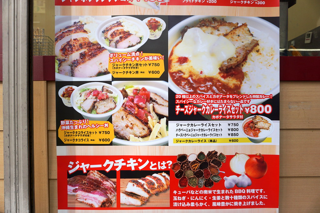 tacos亭ヒロ(練馬)