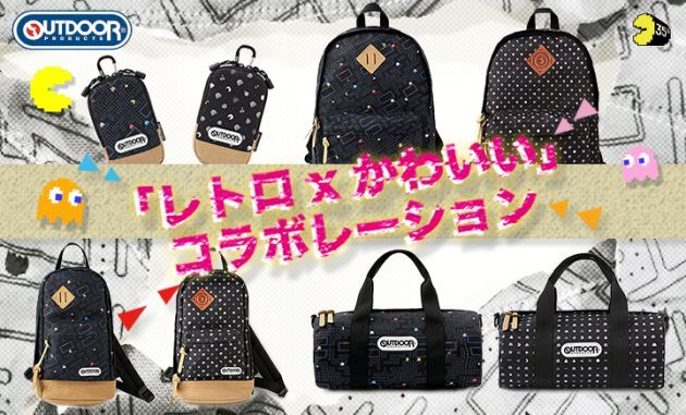 Outdoor-Products-x-Pacman-35th-Anniversary-Bags