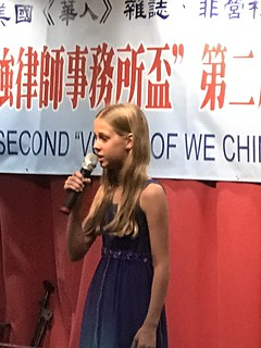 Dec 03' 16 The Second Voice of We Chinese Singing Competition