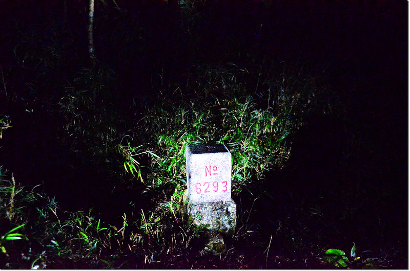 東泰野寒山三等三角點(# 6293 Elev. 2111 m) 1