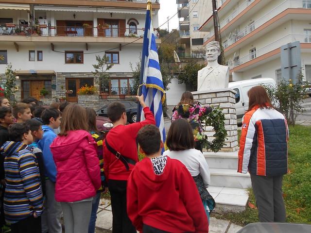 Γιορτή Απελευθέρωσης της Καστοριάς από την Γ' τάξη, 2016