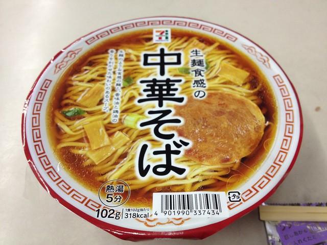 seven eleven Raw noodle taste Rahmen