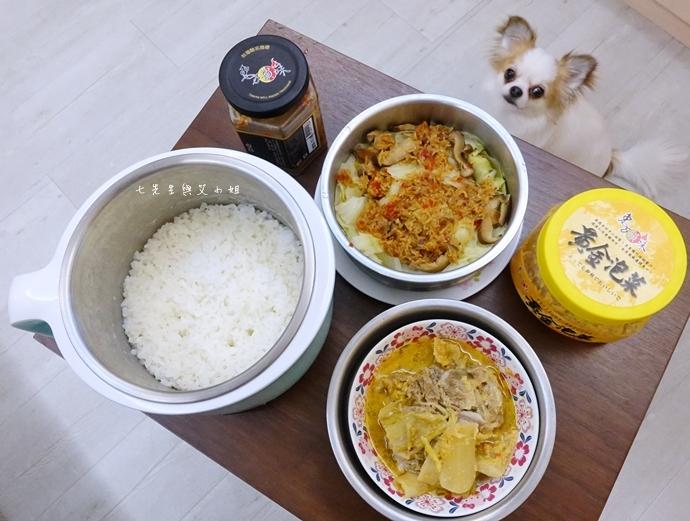 24 東方韻味 黃金泡菜 吻魚XO醬 熱門網購 團購商品