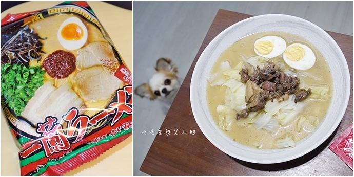0 日本必吃必買 一蘭拉麵 一蘭伴手禮 一蘭泡麵