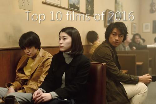 top10films2016