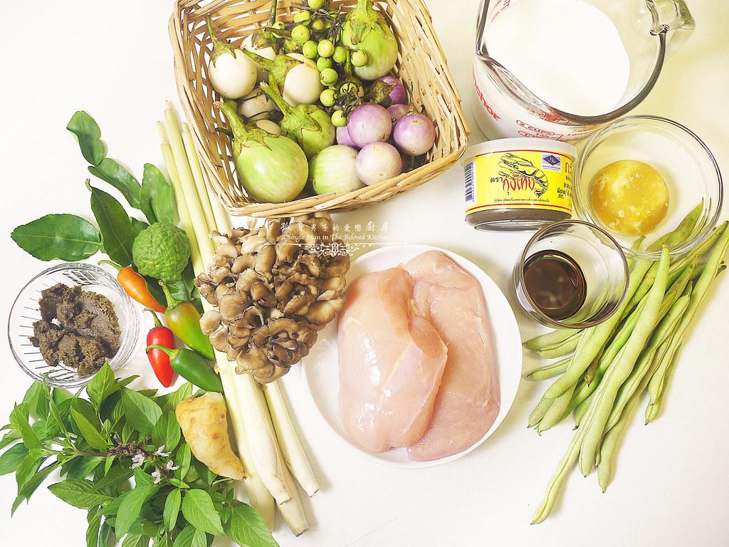 孤身廚房-滿滿新鮮香料版的泰式綠咖哩雞2