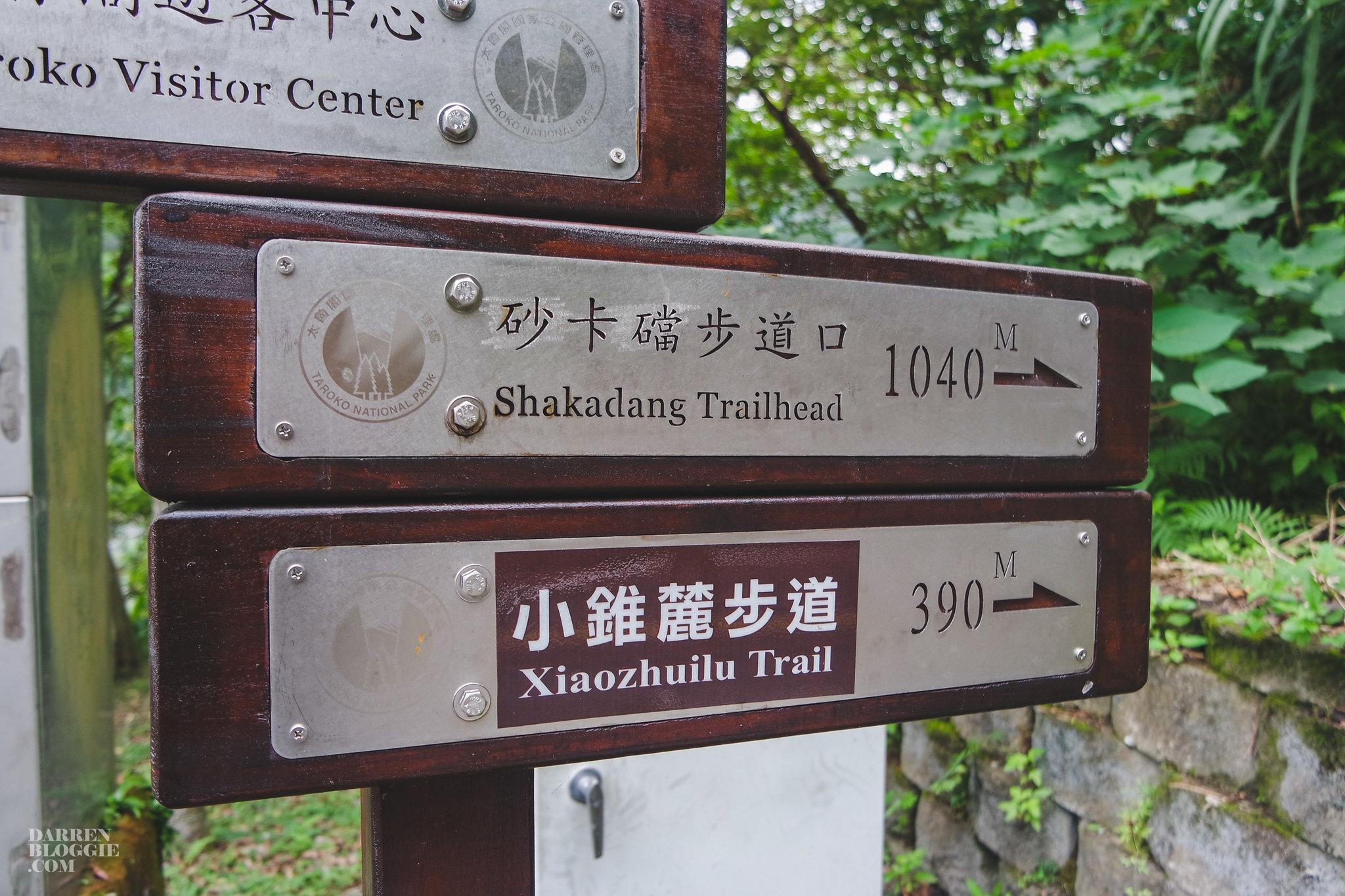 taiwan_taroko_park-10