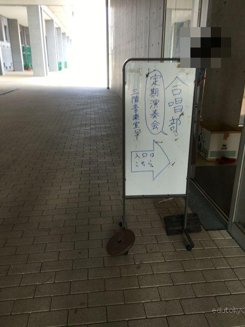 edutokyo_showa_201603 (4)