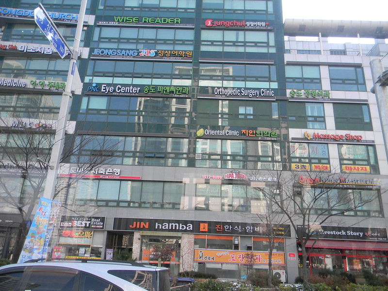 Downtown Incheon, South Korea