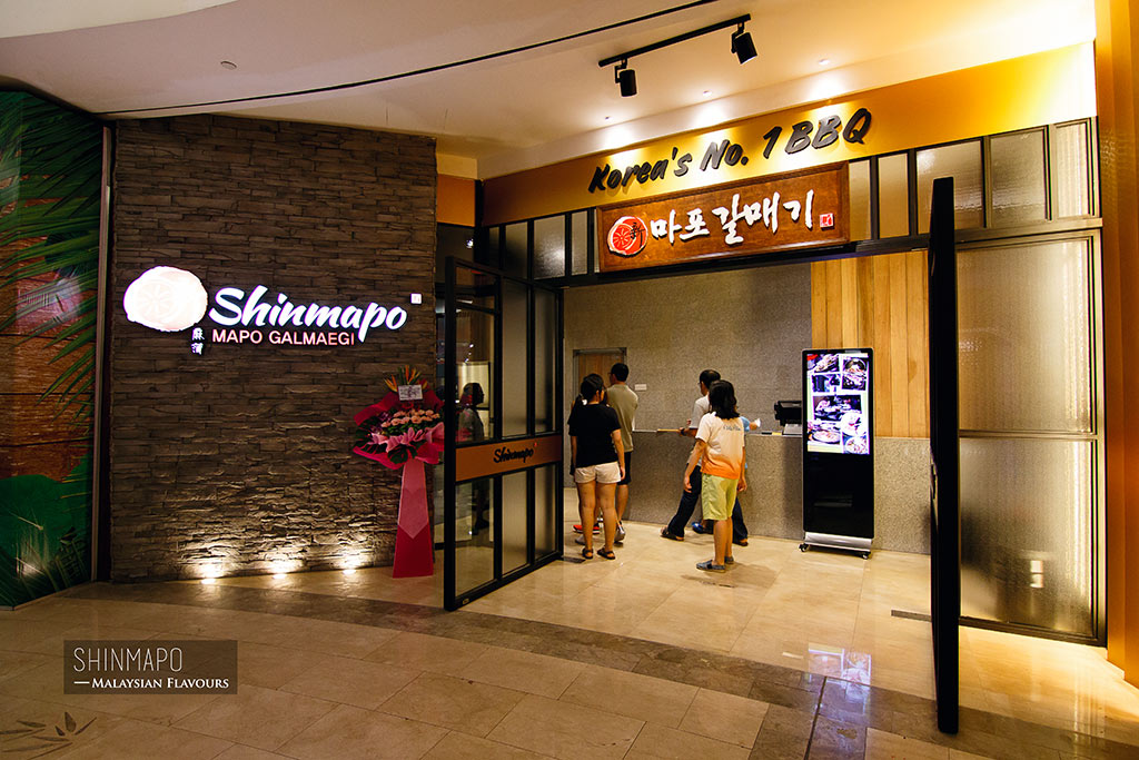Shinmapo Korean BBQ Restaurant