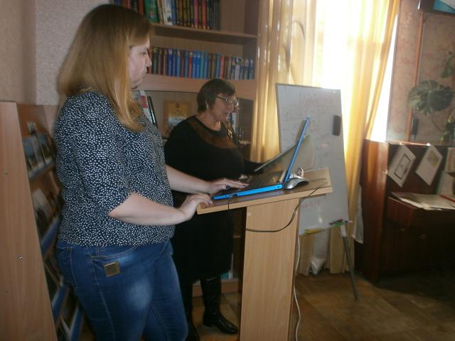 """Обласний семінар """"Бібліотека і молодь: пошук ідеальної моделі"""""""