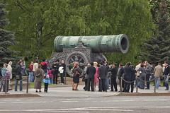 Kremlin_2009_05_01_45