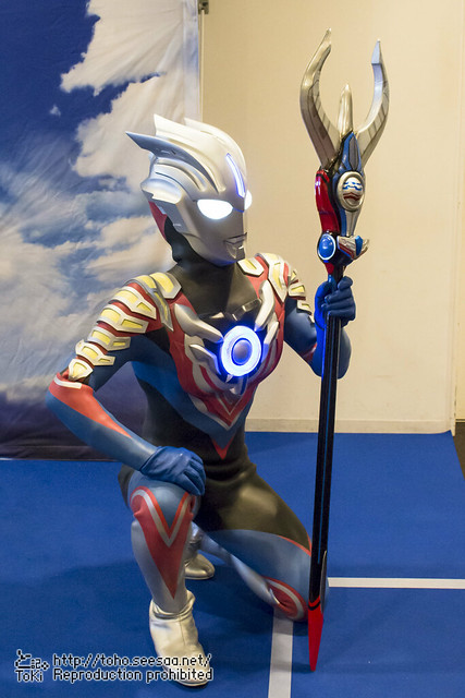 ULTRAMAN_NewGenerationWorld-254